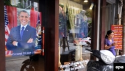 Cette affiche montre le président américain Barack Obama à Hanoi, au Vietnam, le 22 mai 2016.