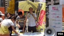 「真落區」行動設街站宣傳拒絕「袋住先」,呼籲港人一人一信要求立法會議員否決政改方案。(美國之音湯惠芸拍攝)