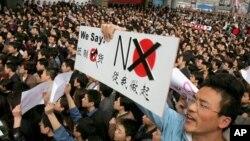 Di tengah protes anti-Jepang di Tiongkok produksi beberapa pabrik Jepang telah dihentikan atau diperlambat (foto: Dok).