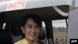 Аун Сан Су Чжі