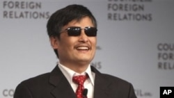 Chen Guangcheng speaks at the Council on Foreign Relations, New York, May 31, 2012.