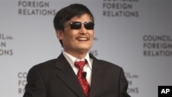 Ông Trần Quang Thành nói chuyện tại Hội đồng Quan hệ Đối ngoại ở New York hôm 31/5/12