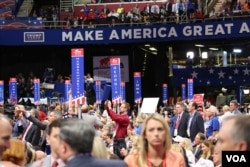 View inside the Quicken Loans arena, where the Republican National Convention in Cleveland, Ohio, July 19, 2016. (Photo: Ali Shaker / VOA)