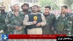 محسن خزایی، خبرنگار صدا و سیما، تلویزیون دولتی ایران در سوریه
