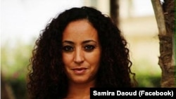 Samira Daoud, Amnesty International