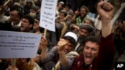 지난 16일 아프가니스탄 카불에서 미군 철수를 요규하며 벌어진 시위.