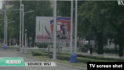 时事看台(莉雅):美记者亲历战争威胁之下的朝鲜