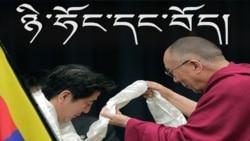 Japan Tibet: Lands of Rising Suns