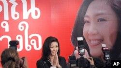 កាលពីថ្ងៃអង្គារ ប្រព័ន្ធផ្សព្វផ្សាយនានារបស់ថៃបានឲ្យដឹងថា អនាគតនាយករដ្ឋមន្ដ្រីថៃ គឺលោកស្រី Yingluck Shinawatra បានប្រកាសថា ការស្ដារទំនាក់ទំនងជាមួយប្រទេសកម្ពុជាឡើងវិញគឺជាអាទិភាពចម្បង រួមទាំងការស្ដារទំនាក