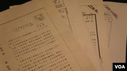 日本外務省1月12日起解密的24冊外交記錄中的中日首腦會談等4份中日關係記錄。