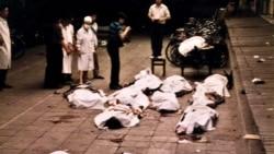 时事大家谈:我在天安门:美国驻华记者回忆八九六四