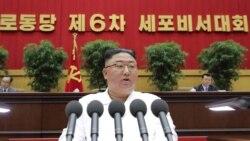 美國政府政策立場社論:審議未來美國關於北韓的政策