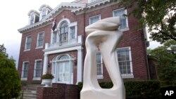 Το κτήριο της πρεσβείας της Συρίας στην Ουάσιγκτον