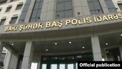 Bakı şəhər Baç Polis İdarəsi