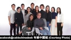 """香港有線電視中國組記者集體辭職 (圖片來源:""""有線中國組""""臉書@cablechinadesk)"""