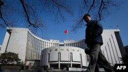 Пекин. Народный банк Китая.
