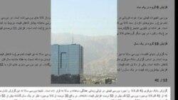 شصت درصد کارگران ایران زیر خط فقر بسر می برند