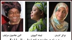نگاهی به شانزده روز مبارزه با خشونت علیه زنان - بخش سوم