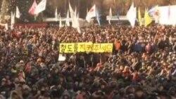 اعتراض اعضای اتحادیه کارگری کره جنوبی و هوادارانشان