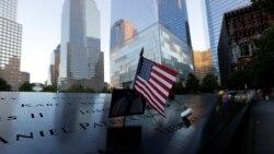 聯合國秘書長、英女皇就美國911恐怖襲擊20週年發表聲明