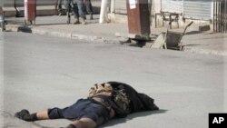 রাস্তার পাশে পাতা বোমায় আফগানিস্তানে ৫ জন নিহত