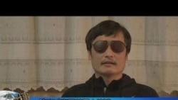 陈光诚离开美国大使馆