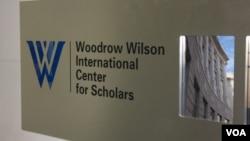 伍德罗·威尔逊国际学者中心 (美国之音申华拍摄)