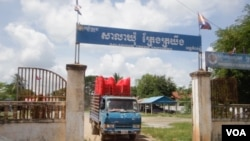 Entrance to Treng Troyoeng commune located in Phnom Sruoch district of Kampong Speu province, Cambodia, June 2, 2017. (Sun Narin/VOA Khmer)