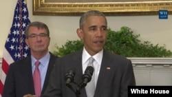 Barack Obama lors de son allocution sur l'Afghanistan depuis la Maison-Blanche, 6 juilet 2016