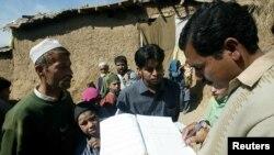 آخرین نفوس شماری جمعیت پاکستان را ۱۳۲ میلیون نفر نشان می داد