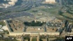 Pentagon, AQSh Mudofaa vazirligi