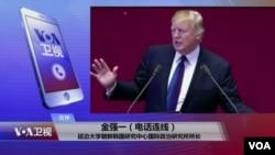VOA连线(金强一):川普韩国国会发警告,金正恩听懂了吗?