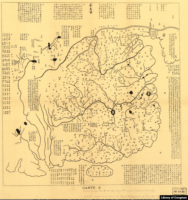 This map of China is from what is believed to be a stone rubbing from 1136 AD. Philippine Supreme Court Assoc. Justice Antonio Carpio used it as part of his presentation to show that until the early 1900's China consistently mapped out its southern-most border as Hainan Island in the South China Sea.