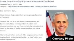 """布莱森部长的""""告商务部同仁书"""" byDepartment of Commerce website"""
