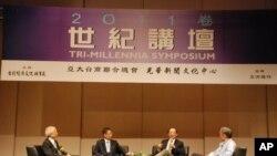 台商組織在香港舉辦論壇討論台灣與香港民主發展