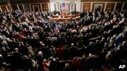 Зал заседаний Конгресса