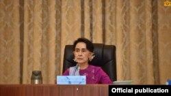 ျပည္ေထာင္စုၿငိမ္းခ်မ္းေရးညီလာခံ - (၂၁)ရာစုပင္လံု က်င္းပေရး ဗဟိုေကာ္မတီ အစည္းအေ၀းက်င္းပ(Myanmar State Counsellor Office)