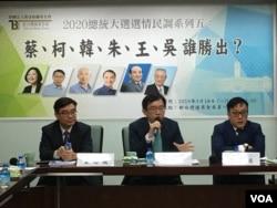 3月18日,新台湾国策智库公布2020总统大选最新民调结果(美国之音海伦拍摄)