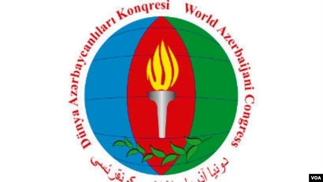 DAK İranda türk dilində məktəblər açılmasını tələb edir