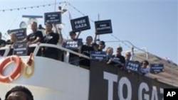 یونان نے اپنی حدود سے غزہ کے امدادی قافلے کی روانگی روک دی
