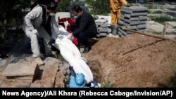 """L'Iran rejette toute aide de """"forces étrangères"""" pour lutter contre le Covid-19"""