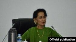 آنگ سان سوچی، رهبر میانمار