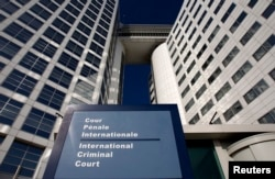 FILE - The entrance of the International Criminal Court is seen in The Hague, March 3, 2011.