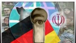 مقامات ايران آلمان را هم به درگيری در بحران سياسی کشور متهم کردند