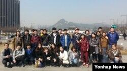한국 이주배경청소년지원재단이 주최한 겨울학교 레인보우스쿨에 참가한 학생들. 사진 제공 = 이주배경청소년지원재단.