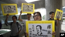 Protesters from Hong Kong Confederation of Trade Unions and other labor groups raise placards outside the Thai Consulate General in Hong Kong to demand for the release of Somyot Pruksakasemsuk, a journalist and labor activist in Thailand and all other pol