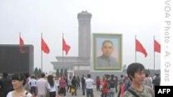 معترضین وضعیت حقوق بشر در چین را محکوم می کنند