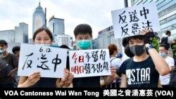 三名16、17歳的高中生參與6-12包圍立法會行動,捍衛一國兩制,不想香港變成中國失去言論等自由 (攝影:美國之音湯惠芸)
