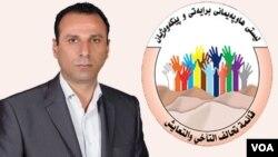 Zahid Taher Khalil زاهید تاهیر خهلیل