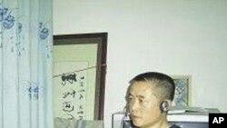 中國維權人士黃琦